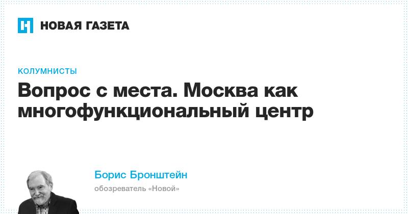 Novayagazeta ru подать объявление доска объявлений каталог компании