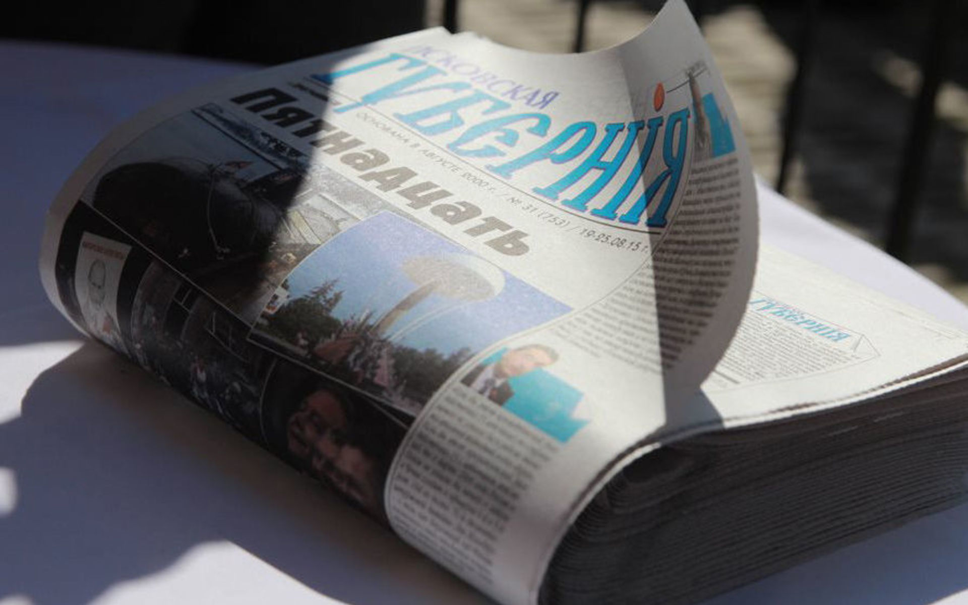Картинки по запросу новая газета фото сознательный гражданин в штатском