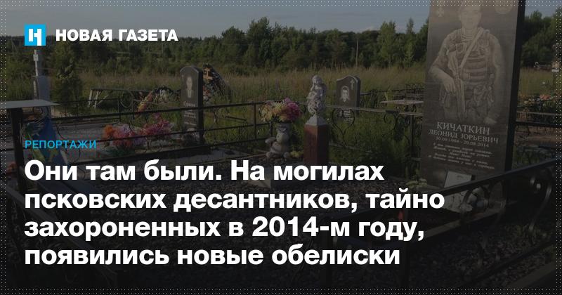 Війна на Донбасі: в Росії розповіли про втрати ЗС РФ в Україні - Цензор.НЕТ 9443