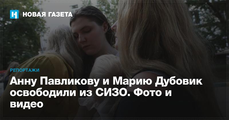 Чистая прибыль Сбербанка по РСБУ за январь  август