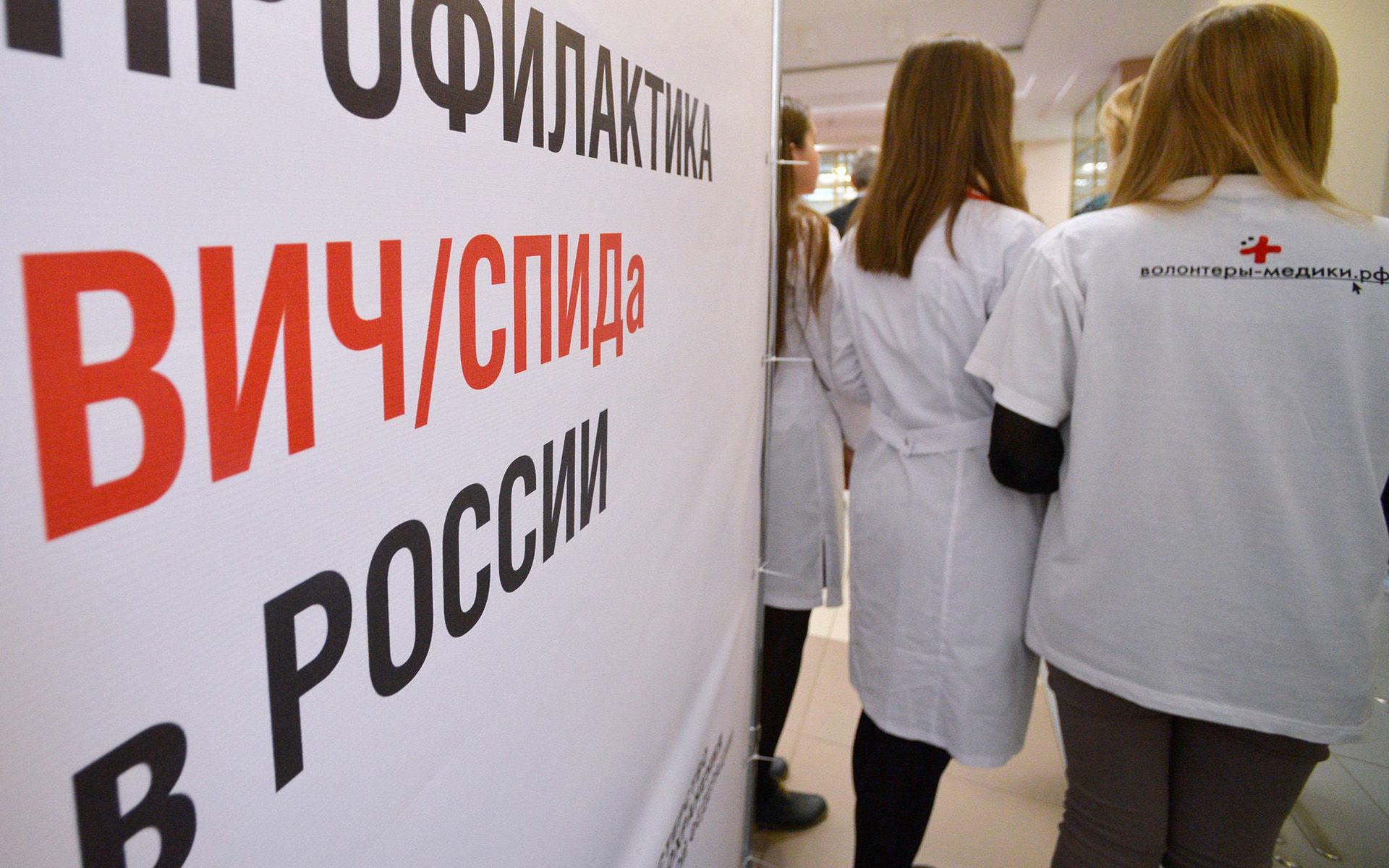 Закон о ВИЧ инфицированных в последней редакции