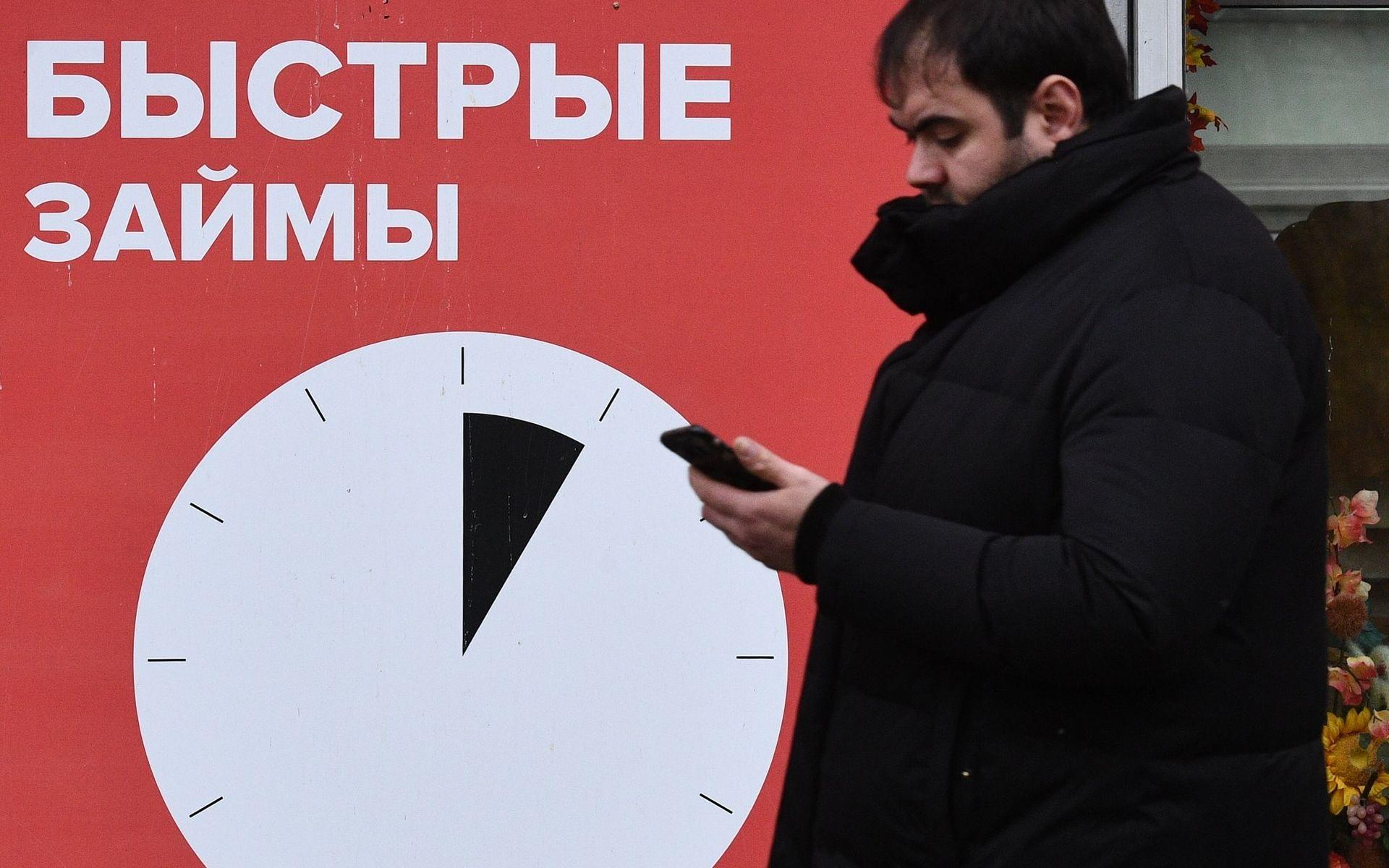 Ситуация с кредитами в россии на сегодня