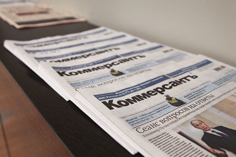 «Коммерсант» остался без политики. Ответом на акт цензуры стала беспрецедентная акция солидарности журналистов газеты