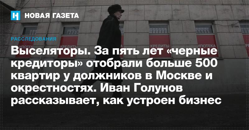 бюро кредитных историй иркутск официальный сайт