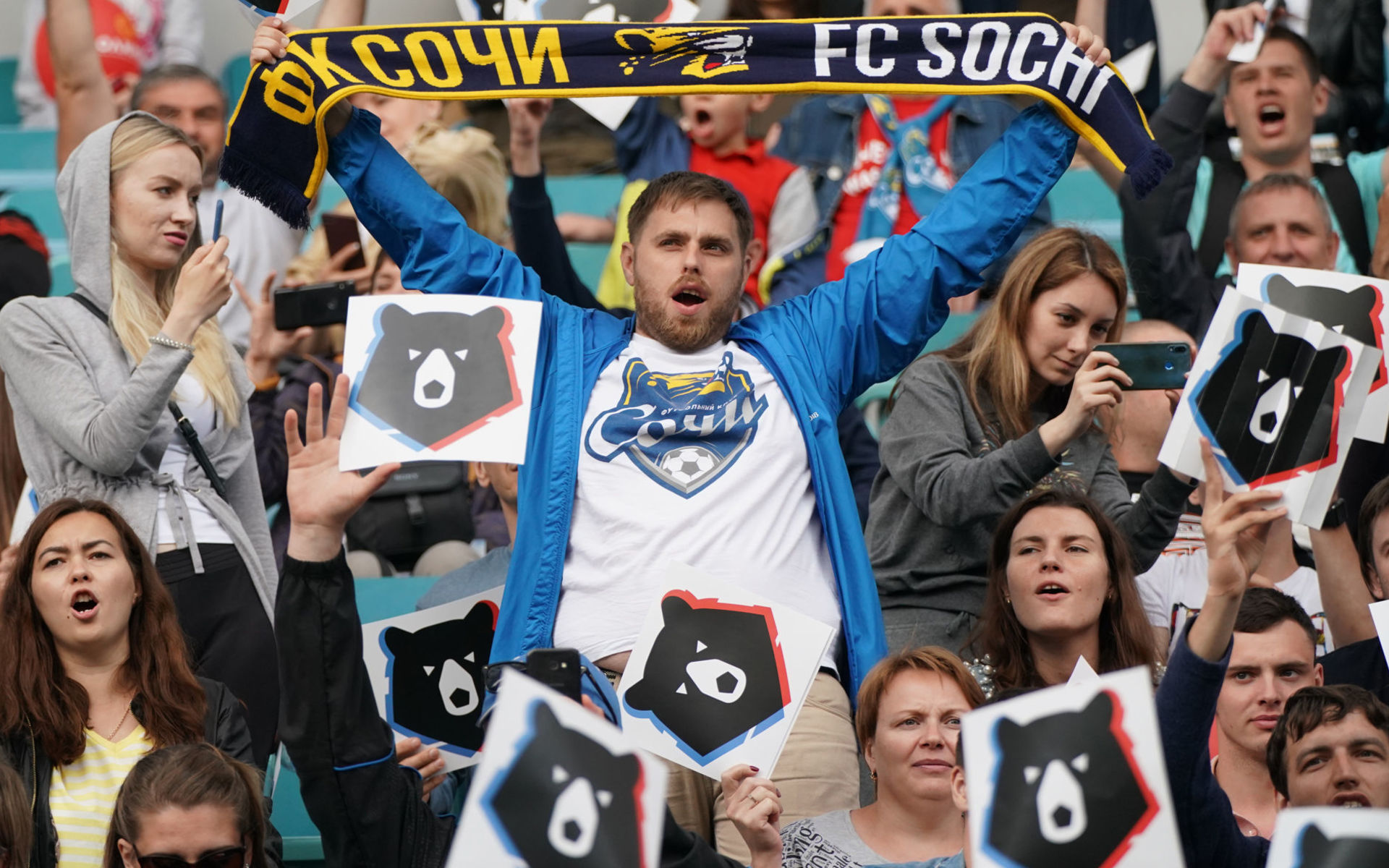 Болельщики ФК Сочи