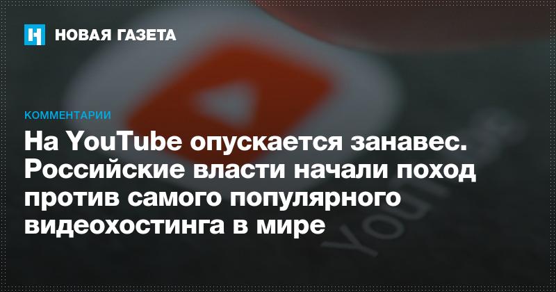 www.novayagazeta.ru