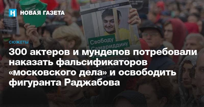 """""""Нежелание власти считаться с интересами общества ведет к гражданскому противостоянию"""""""