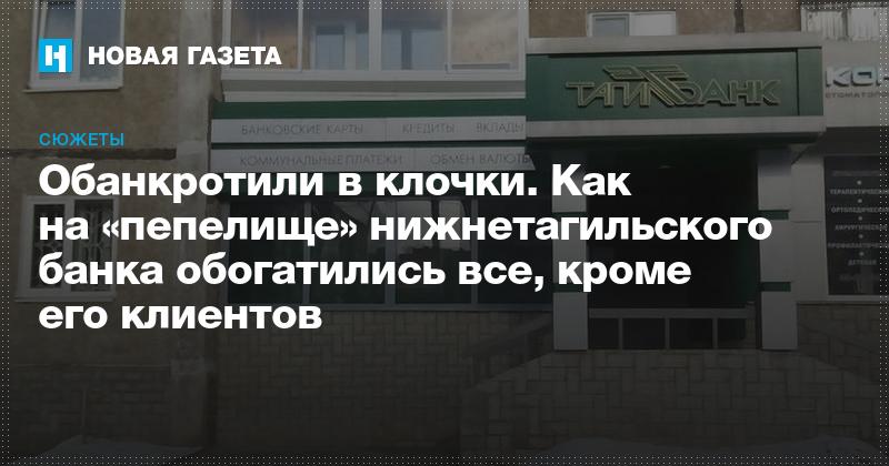 кредит урал банк официальный сайт магнитогорск вакансии