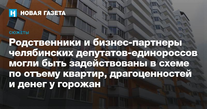 срочно деньги под залог недвижимости в москве biznes-delo.ru рефинансирование кредита без трудовой книжки