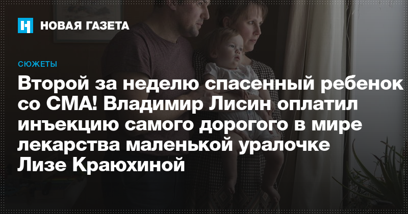 Пензенский депутат не знает, кто мог заразить его жену ... | 420x800