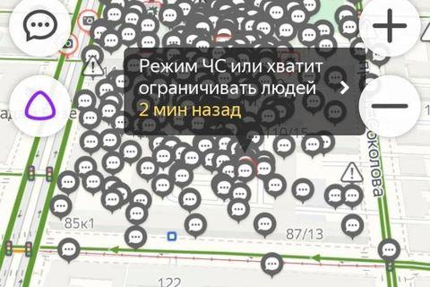 «Хотим есть, работы нет!» В России начались «онлайн-митинги» против бездействия государства в условиях экономического кризиса